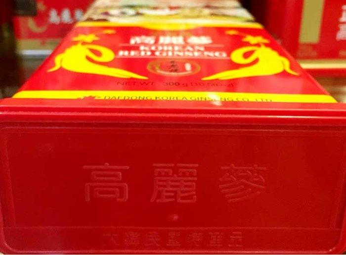 Hồng sâm nguyên củ sấy khô (300gr hộp đỏ) NS074 9