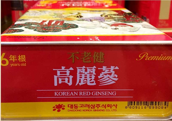 Hồng sâm nguyên củ sấy khô (300gr hộp đỏ) NS074 10