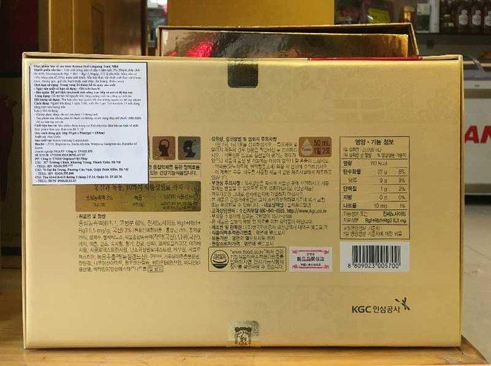 Nước uống hồng sâm trẻ em dạng gói cao cấp Chính Phủ KGC NS635 8