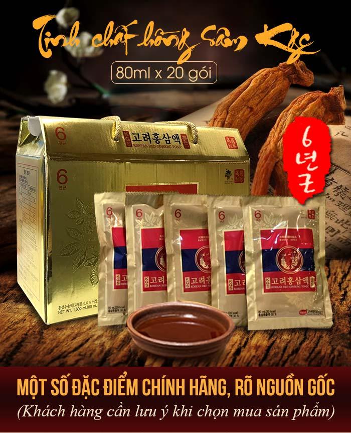 inh chất hồng sâm Hàn Quốc cao cấp 6 năm tuổi NS052 1