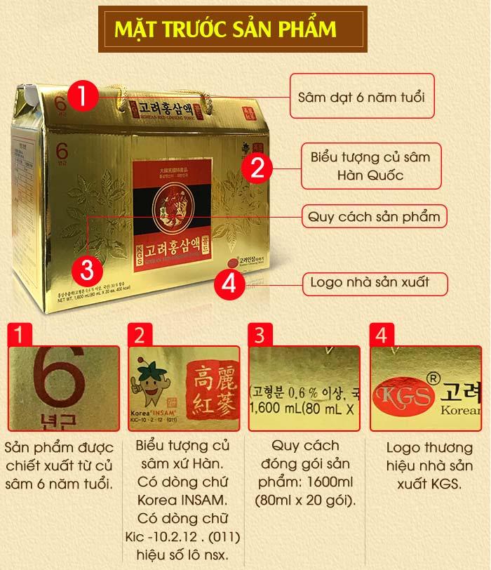 inh chất hồng sâm Hàn Quốc cao cấp 6 năm tuổi NS052 3