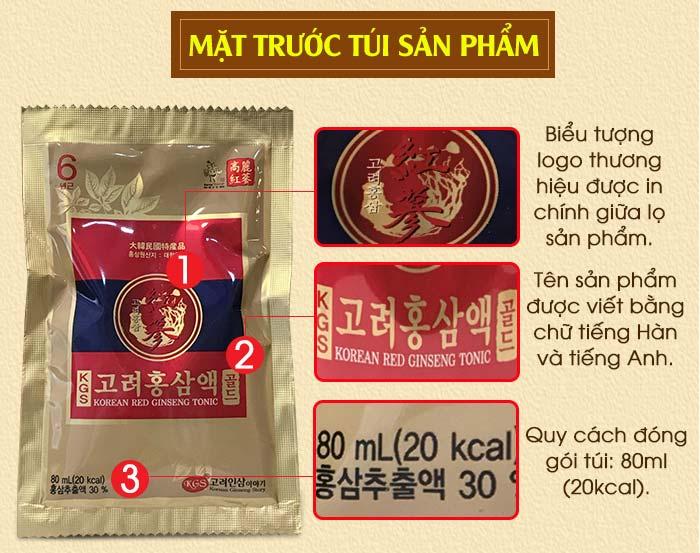 tinh chất hồng sâm Hàn Quốc cao cấp 6 năm tuổi NS052 7