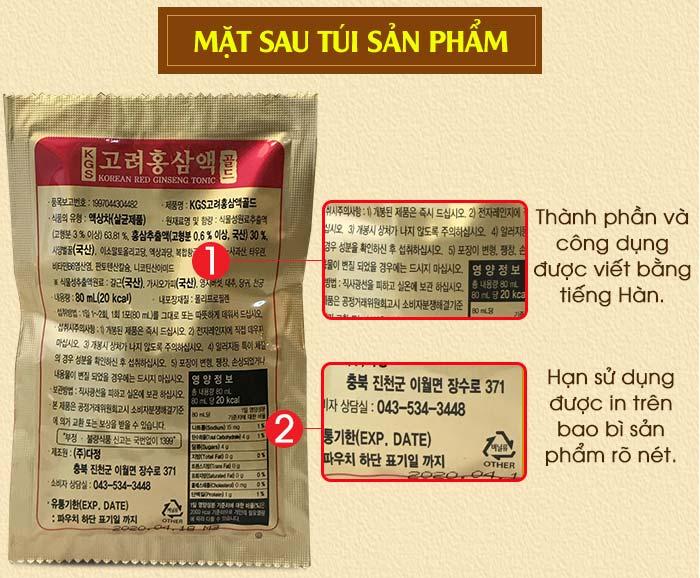 tinh chất hồng sâm Hàn Quốc cao cấp 6 năm tuổi NS052 8
