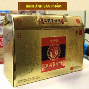 tinh chất hồng sâm Hàn Quốc cao cấp 6 năm tuổi NS052 9