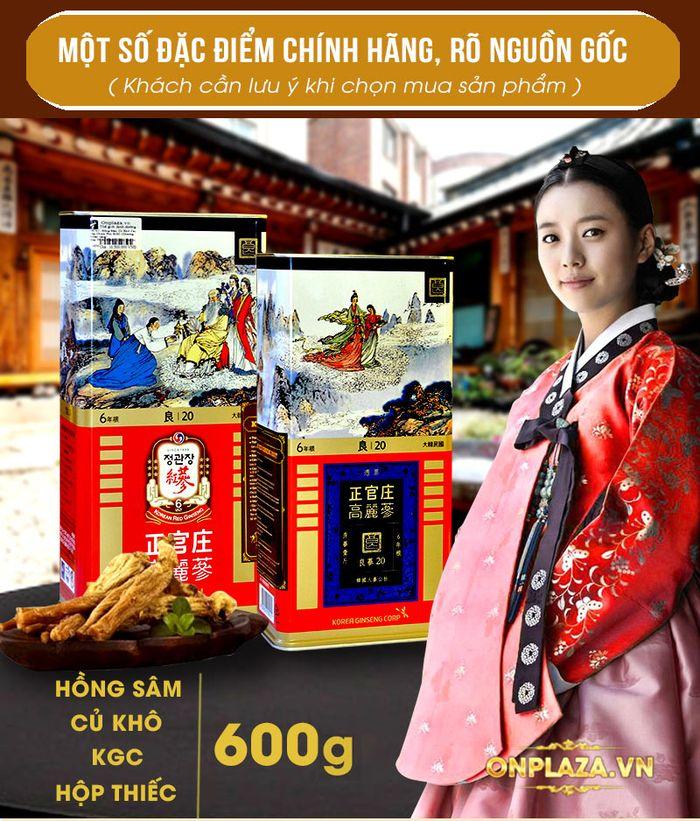 Hồng Sâm Củ Khô Cao Cấp Chính Phủ (Cheong Kwan Jang) KGC Hộp Thiếc 600g (28 củ) Số 20 NS745 2
