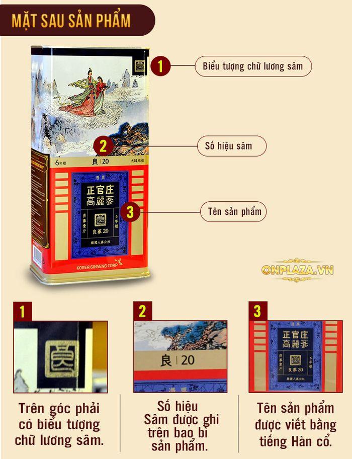 Hồng Sâm Củ Khô Cao Cấp Chính Phủ (Cheong Kwan Jang) KGC Hộp Thiếc 600g (28 củ) Số 20 NS745 5
