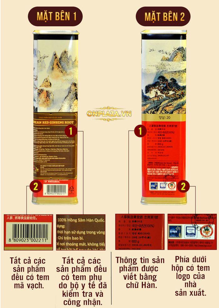 Hồng Sâm Củ Khô Cao Cấp Chính Phủ (Cheong Kwan Jang) KGC Hộp Thiếc 600g (28 củ) Số 20 NS745 6
