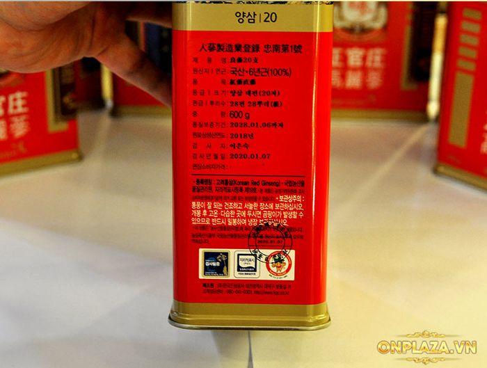 Hồng Sâm Củ Khô Cao Cấp Chính Phủ (Cheong Kwan Jang) KGC Hộp Thiếc 600g (28 củ) Số 20 NS745 11