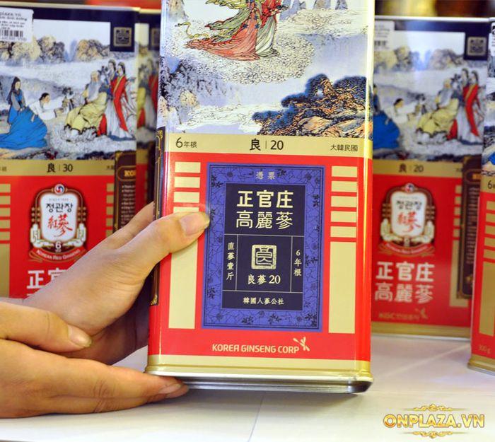 Hồng Sâm Củ Khô Cao Cấp Chính Phủ (Cheong Kwan Jang) KGC Hộp Thiếc 600g (28 củ) Số 20 NS745 12