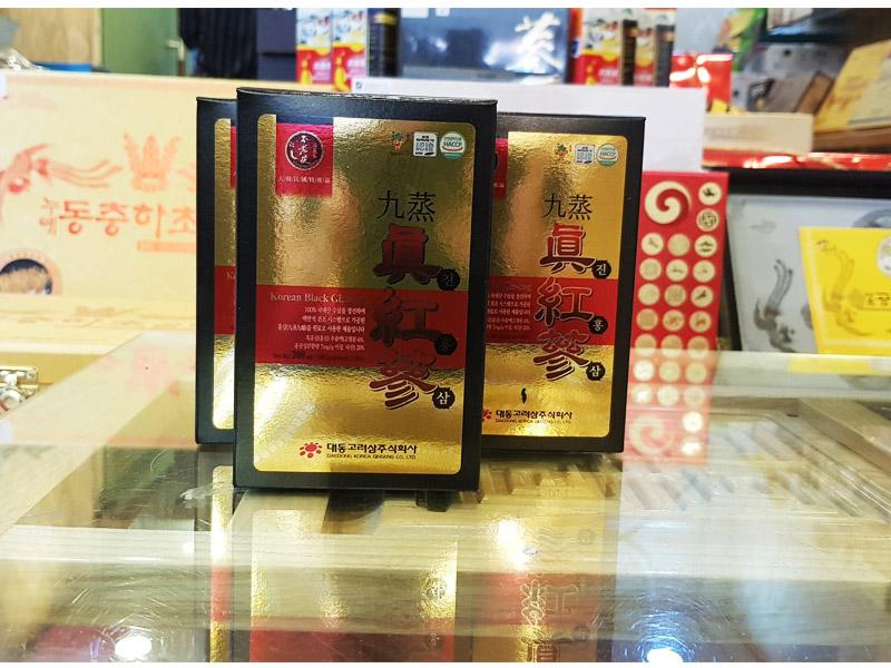 Nước hắc sâm Hàn Quốc Daedong bổ dưỡng hộp 20ml * 30 gói NS091 7