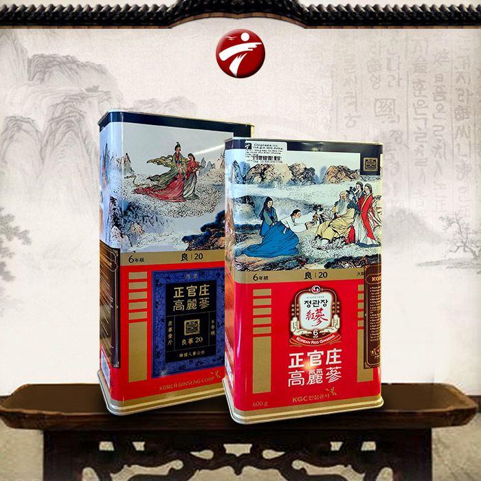 Hồng Sâm Củ Khô Cao Cấp Chính Phủ (Cheong Kwan Jang) KGC Hộp Thiếc 600g (28 củ) Số 20 NS745