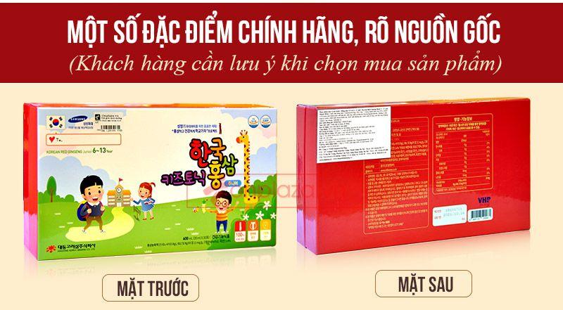 Nước hồng sâm trẻ em Baby Tonic Step cao cấp KGC Cheong Kwan Jang cho bé từ 8-10 tuổi NS677 2