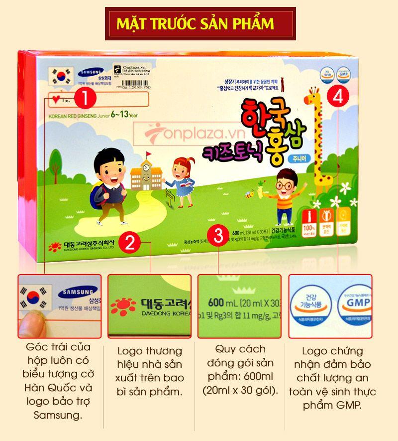 Nước hồng sâm trẻ em Baby Tonic Step cao cấp KGC Cheong Kwan Jang cho bé từ 8-10 tuổi NS677 3