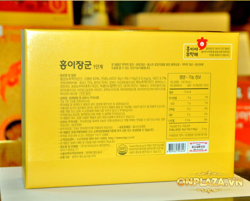 Nước hồng sâm trẻ em Baby Tonic Step cho bé 3-4 tuổi KGC (Hộp 30 gói) NS749 6