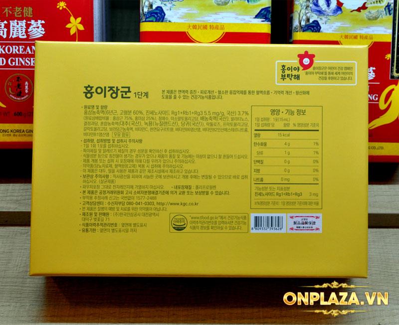 Nước hồng sâm trẻ em Baby Tonic Step cho bé 3-4 tuổi KGC (Hộp 30 gói) NS749 8