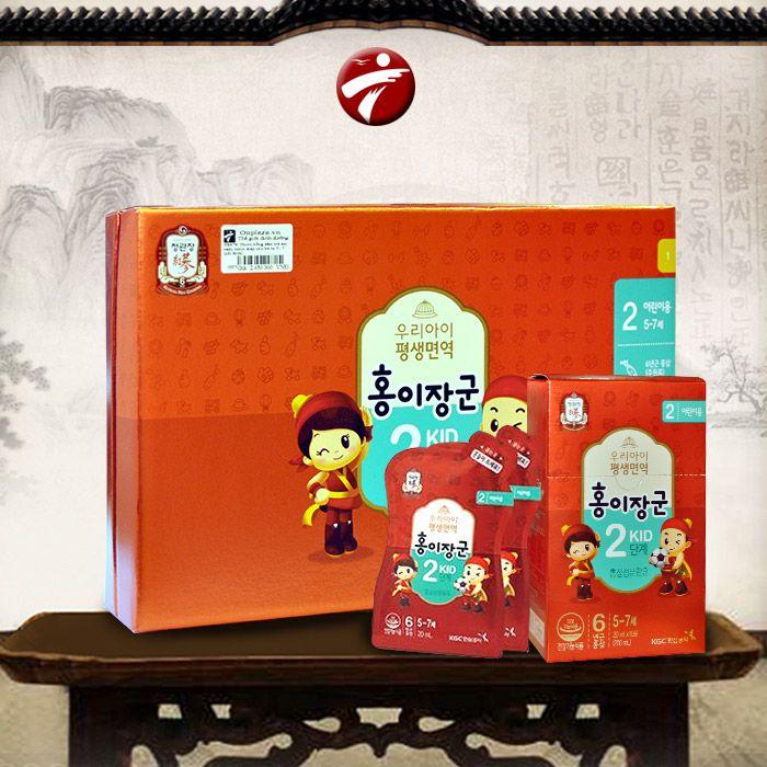Nước hồng sâm trẻ em cao cấp Baby Tonic Step cho bé KGC 5-7 tuổi NS676