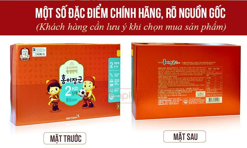 Nước hồng sâm trẻ em cao cấp Baby Tonic Step cho bé KGC 5-7 tuổi NS676 2