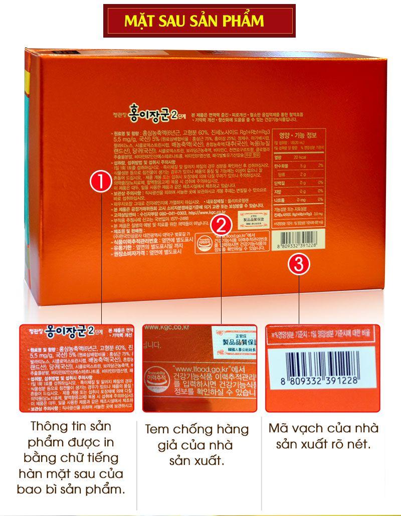 Nước hồng sâm trẻ em cao cấp Baby Tonic Step cho bé KGC 5-7 tuổi NS676 4