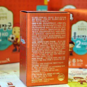 Nước hồng sâm trẻ em cao cấp Baby Tonic Step cho bé KGC 5-7 tuổi NS676 7