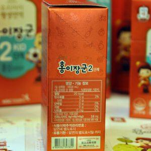 Nước hồng sâm trẻ em cao cấp Baby Tonic Step cho bé KGC 5-7 tuổi NS676 8