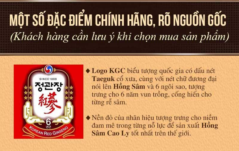 Nước hồng sâm trẻ em cao cấp Chính Phủ KGC (Cheong Kwan Jang) Tonic Mild hộp 30 gói NS635 1
