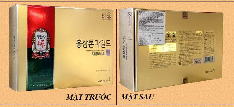 Nước hồng sâm trẻ em cao cấp Chính Phủ KGC (Cheong Kwan Jang) Tonic Mild hộp 30 gói NS635 2