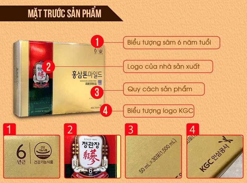 Nước hồng sâm trẻ em cao cấp Chính Phủ KGC (Cheong Kwan Jang) Tonic Mild hộp 30 gói NS635 3