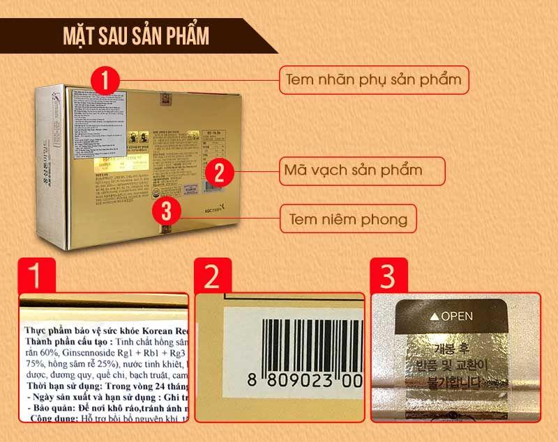 Nước hồng sâm trẻ em cao cấp Chính Phủ KGC (Cheong Kwan Jang) Tonic Mild hộp 30 gói NS635 4