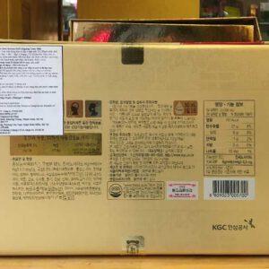 Nước hồng sâm trẻ em cao cấp Chính Phủ KGC (Cheong Kwan Jang) Tonic Mild hộp 30 gói NS635 8