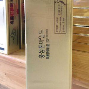 Nước hồng sâm trẻ em cao cấp Chính Phủ KGC (Cheong Kwan Jang) Tonic Mild hộp 30 gói NS635 9