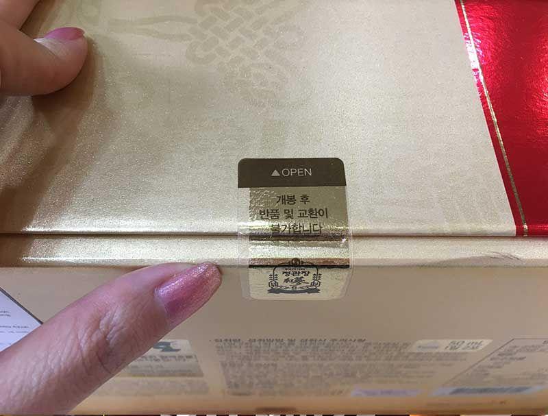 Nước hồng sâm trẻ em cao cấp Chính Phủ KGC (Cheong Kwan Jang) Tonic Mild hộp 30 gói NS635 11