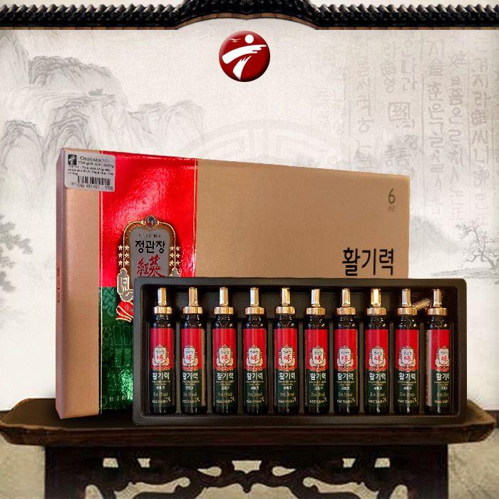 Tinh chất hồng sâm chính phủ KGC Dạng ống - hộp 10 ống NS710
