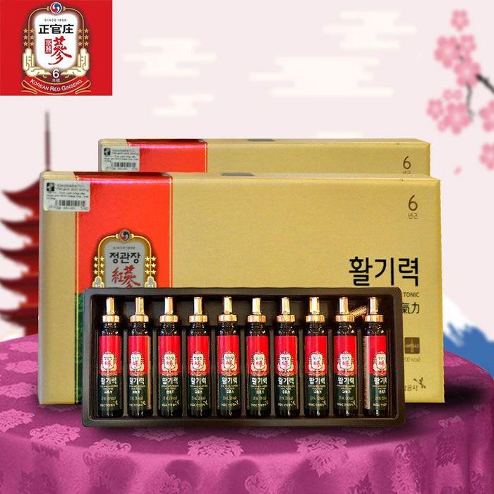 Tinh chất hồng sâm chính phủ KGC Dạng ống - hộp 10 ống NS710 1