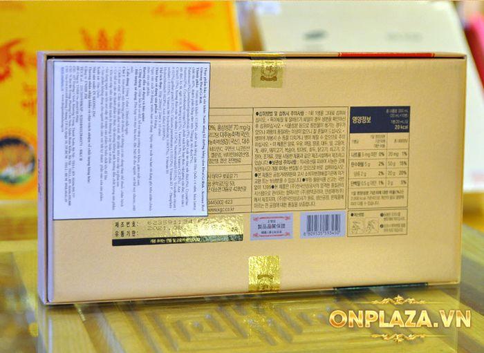 Tinh chất hồng sâm chính phủ KGC Dạng ống - hộp 10 ống NS710 7