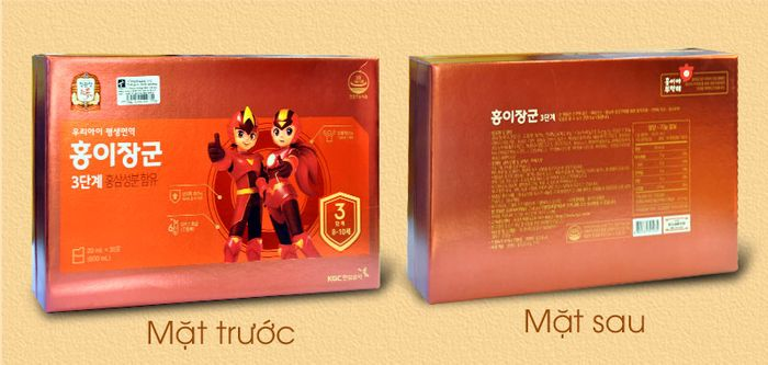 Nước hồng sâm trẻ em Baby Tonic Step cao cấp KGC Cheong Kwan Jang cho bé 8-10 tuổi NS677 2