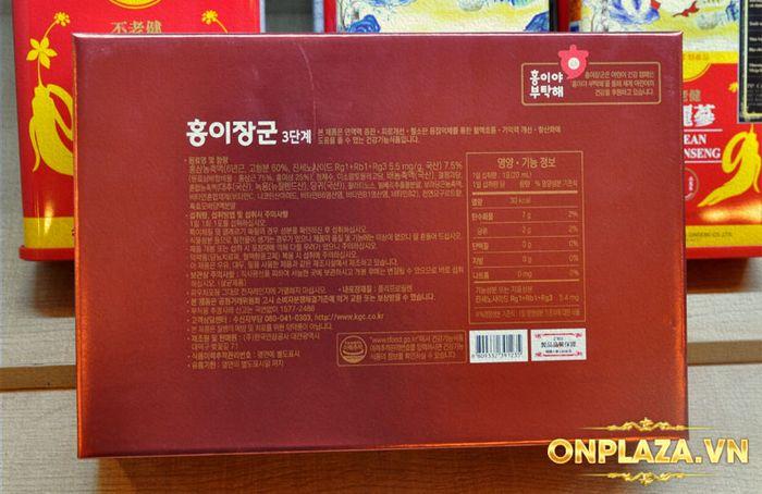 Nước hồng sâm trẻ em Baby Tonic Step cao cấp KGC Cheong Kwan Jang cho bé 8-10 tuổi NS677 6