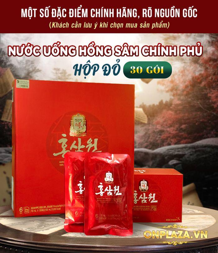 Nước uống hồng sâm chính phủ KGC hộp đỏ 30 gói NS712 2