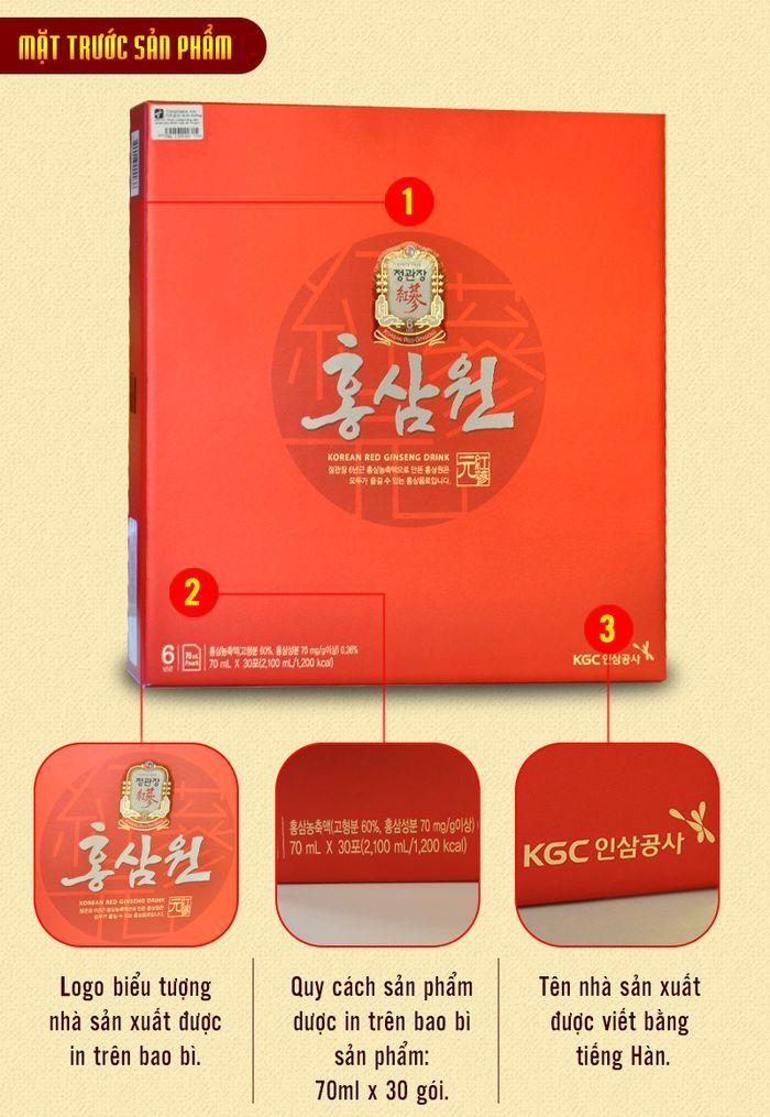 Nước uống hồng sâm chính phủ KGC hộp đỏ 30 gói NS712 4