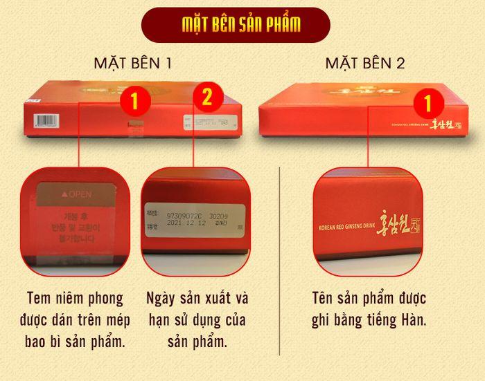 Nước uống hồng sâm chính phủ KGC hộp đỏ 30 gói NS712 6