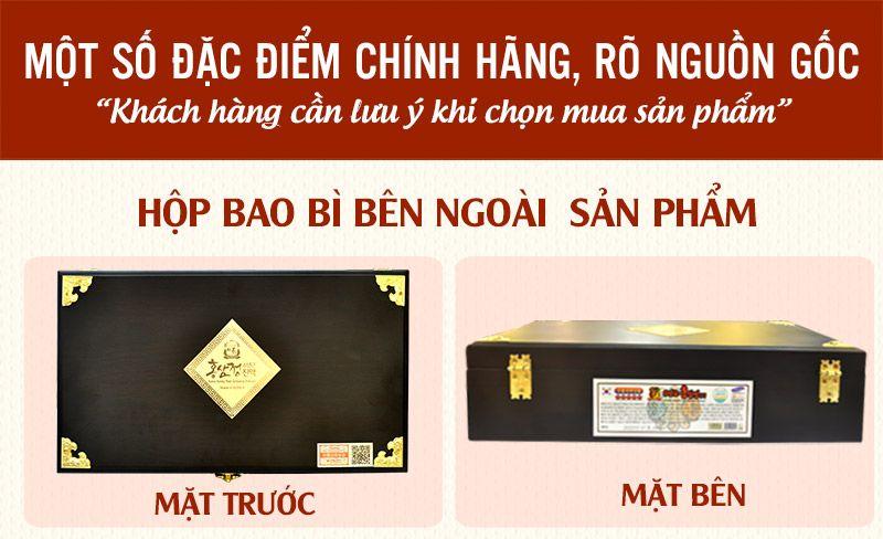 Cao hồng sâm Kanghwa hộp gỗ quà biếu cao cấp loại 4 lọ (250g x 4) NS391 1