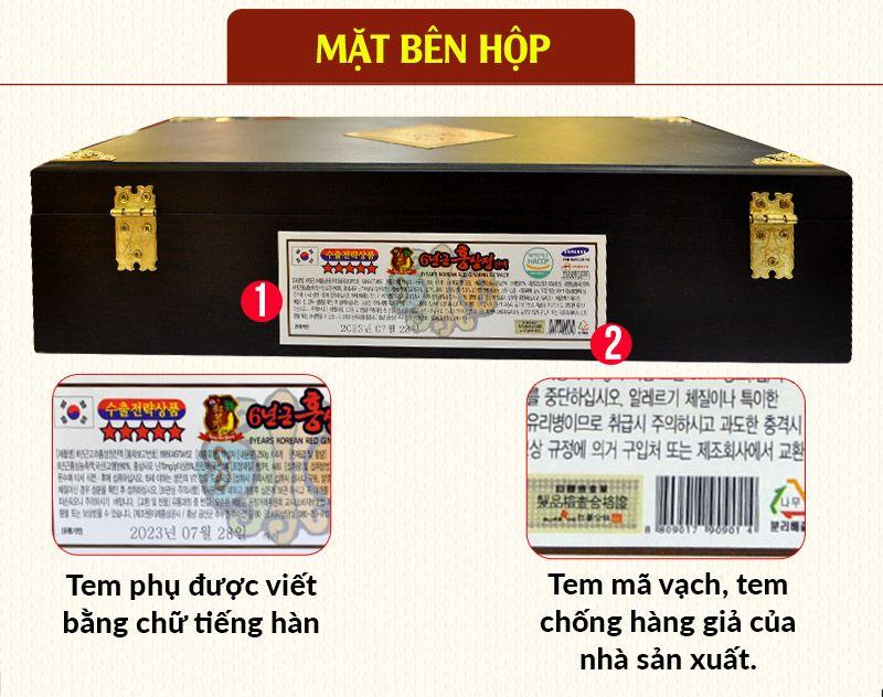 Cao hồng sâm Kanghwa hộp gỗ quà biếu cao cấp loại 4 lọ (250g x 4) NS391 3