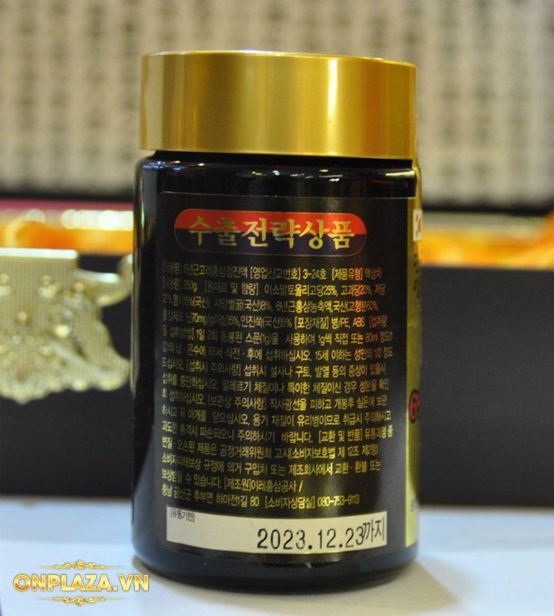 Cao hồng sâm Kanghwa hộp gỗ quà biếu cao cấp loại 4 lọ (250g x 4) NS391 13