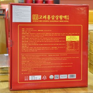 Nước hồng sâm Nấm Thượng Hoàng Hàn Quốc NS827 3