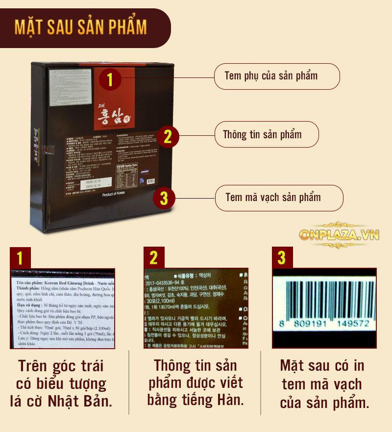 Nước hồng sâm Hàn Quốc Pocheon Korean Drink hộp 30 gói NS838 4