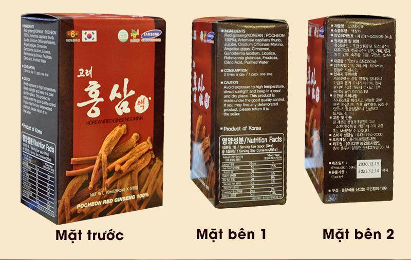 Nước hồng sâm Hàn Quốc Pocheon Korean Drink hộp 30 gói NS838 7