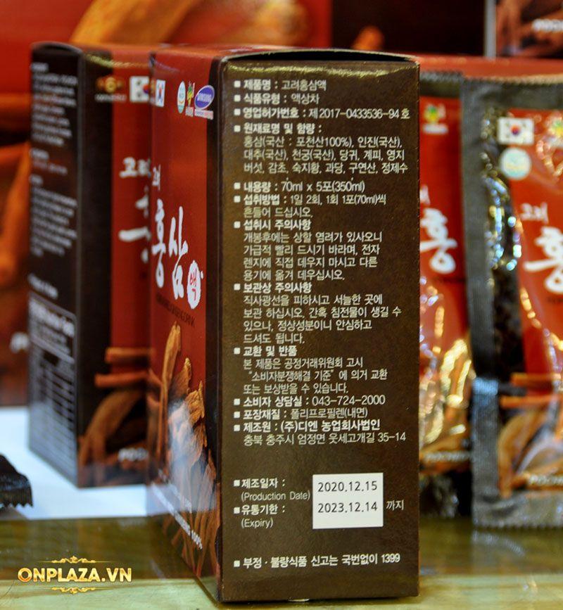 Nước hồng sâm Hàn Quốc Pocheon Korean Drink hộp 30 gói NS838 10