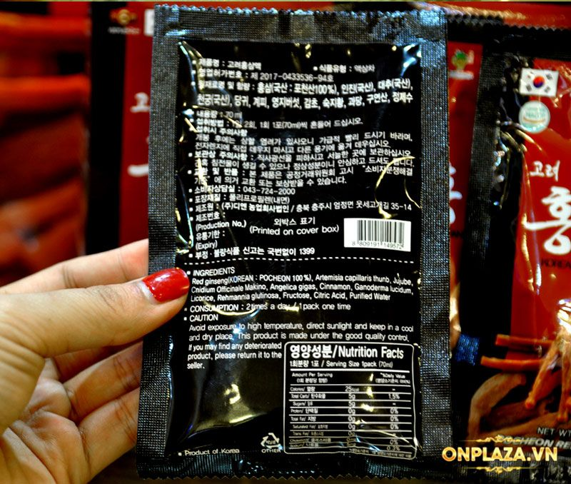 Nước hồng sâm Hàn Quốc Pocheon Korean Drink hộp 30 gói NS838 13